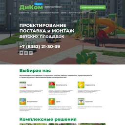 Интернет-агентство «WebStroy»